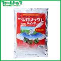 【水稲用除草剤】シロノックLジャンボ350gx12袋セット