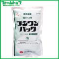 【水稲用殺菌剤】フジワンパック 750g