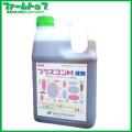 【芝用除草剤】ブラスコンM液剤 2L