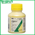 【殺菌剤】パルミノフロアブル250ml