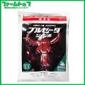 【水稲用除草剤】ブルゼータジャンボ200g×20袋セット