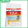 【水稲用除草剤】スマート1キロ粒剤 4kg