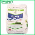 【水稲育苗箱用殺虫剤】バリアード箱粒剤 1kg