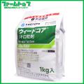 【水稲用除草剤】ウィードコア1キロ粒剤 1kg