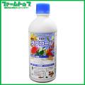 【殺菌剤】サプロール乳剤 500ml
