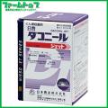 【殺菌剤】 ダコニールジェット400g(80gx5)