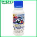【殺菌剤】サプロール乳剤 100ml