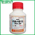 【殺菌剤】パレード15フロアブル250ml