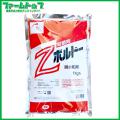 【殺菌剤】Zボルドー水和剤 1kg