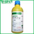 【除草剤】モーティブ乳剤 500ml