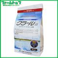 【水稲用除草剤】日産 クラール1キロ粒剤 1kg