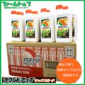 【除草剤】ラウンドアップマックスロード500ml×18本セット【お買い得なケース販売】