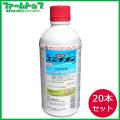 【殺虫剤】スミチオン乳剤 500ml×20本セット