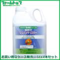 【除草剤】シンノングリスター5L×4本セット【お買い得なケース販売】