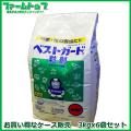 【殺虫剤】 ベストガード粒剤 3kg×6袋セット【お買い得】なケース販売