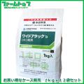 【水稲用除草剤】ワイドアタックD1キロ粒剤 1kg×12袋セット【お買い得なケース販売】