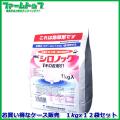 【水稲用除草剤】シロノック1キロ粒剤51 1kg×12袋セット【お買い得なケース販売】