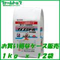 【水稲用除草剤】ナイスミドル中期剤 1kg×12袋セット【お買い得なケース販売】