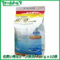 【水稲用除草剤】銀河 1キロ粒剤1kg×12袋セット【お買い得なケース販売】