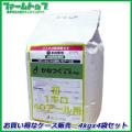 【水稲用除草剤】かねつぐ1キロ粒剤 4kg×4袋セット【お買い得なケース販売】