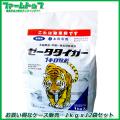 【水稲用除草剤】ゼータタイガー1キロ粒剤1kg×12袋セット【お買い得なケース販売】