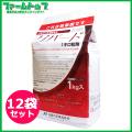 【水稲用除草剤】ゲパード1キロ粒剤×12袋セット【お買い得なケース販売】