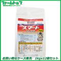 【水稲用除草剤】スマート1キロ粒剤1kg×12袋セット【お買い得なケース販売】
