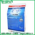 【水稲用除草剤】天空 1キロ粒剤1kg×12袋セット【お買い得なケース販売】