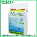 【水稲用除草剤】ツインスター1キロ粒剤×12袋セット【お買い得なケース販売】