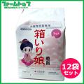 【水稲用殺虫・殺菌剤】箱いり娘粒剤 1kg×12袋セット