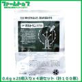 【樹幹打ち込み殺虫剤】オルトランカプセル0.6g×25個入り×4袋セット 計100個