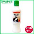 【水稲用除草剤】ゴエモンフロアブル500ml×20本セット