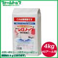 【水稲用除草剤】シロノック1キロ粒剤51 4kg×4袋セット【お買い得なケース販売】