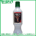 【水稲用除草剤】ブルゼータフロアブル 500ml×20本セット