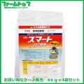 【水稲用除草剤】スマート1キロ粒剤 4kg×4袋セット
