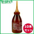 【松枯れ防止樹幹注入剤】グリンガードエイト 220ml×10本セット