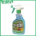 【駆除剤】 トヨチュー コケクリン 400ml コケ・カビ除去剤 屋外用