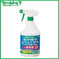 【除草剤】 トヨチュー お酢の除草液スプレー 920ml