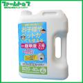 【除草剤】 トヨチュー お酢の除草液シャワー 4L