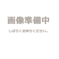 【芝・緑地管理用抑草剤】ナインG乳剤 250ml