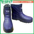 【内ボア付き】超軽量防寒ブーツ メンズ カラー/ネイビー