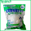 【農薬散布の必需品】ケミカットエースAZ 2枚入り【粉剤、液剤、散布用】【国家検定合格品】