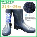 【日本製・アサヒ】レインブーツ マリオンブーツ 【ネイビー】22.5~25cm