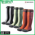 【グリーンマスター 2620】 農作業・ガーデニング・アウトドア等に使える万能ブーツ