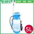 肩掛けガーデンスプレー 蓄圧式 噴霧器 5L SSP-5F 除草 消毒 液肥