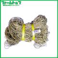 【獣害対策などに】のり網 1.2m×18m【耐久性バツグン!!】