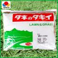 タキイ らい麦 緑肥用ライ麦(晩生)種 1kg