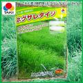 【害虫の密度抑制に!】エン麦(緑肥用) タキイ ネグサレタイジ 種 1kg【初期生育旺盛!】