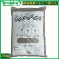 【ペレット形状で臭いが少なく撒きやすい】岐阜県産 ペレットけいふん 15kg