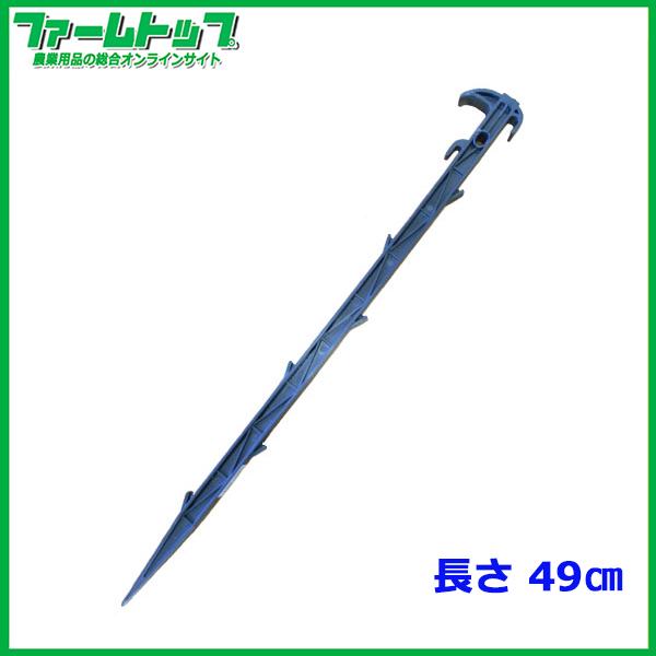 シンセイ プラ杭 大 49cm